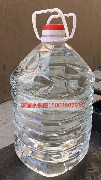 蒸馏水作用选购区别适用