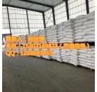 山东三聚磷酸钠厂家供应
