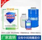 广东工业金属清洗剂 四辉科技 价格实惠 服务周到