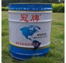 重庆墙面涂料工程-墙面涂料厂家科冠
