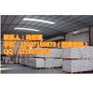山东亚硫酸氢钠厂家供应
