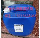 UV体系流平剂迪高450可重涂流平剂