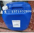 聚醚改性硅氧烷抗油剂T-823