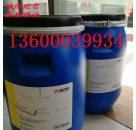 D156溶剂油墨分散剂油性的彩色颜料碳黑分散剂