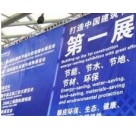 2021亚洲涂料第一展——【2021上海建筑涂料展】
