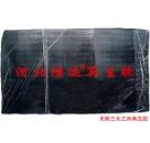 生产变形缝橡胶止水带用三元乙丙再生胶