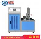 橡胶低温脆性仪多试样法 低温脆性测定仪专业制造