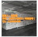 山东三聚磷酸铝厂家供应
