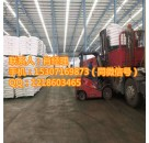 山东氢氧化铝厂家供应
