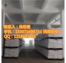 山东硬脂酸钙厂家供应