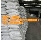 山东硬脂酸锌厂家供应