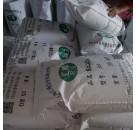 汇精涂料专用纳米活性碳酸钙