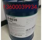 进口道康宁6030光固化UV胶水偶联剂前添加不胶化