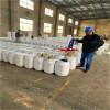 武汉次氯酸钙生产厂家