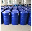 济南牛油脂肪酸生产厂家