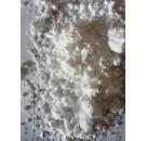 固体粉末状消泡剂