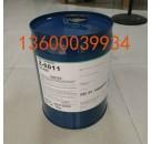 道康宁6011双组份金属pu涂料偶联剂快干固化剂