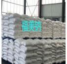 福美钠生产厂家