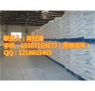 安徽氨基磺酸生产厂家价格