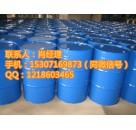 安徽二甲基硅油生产厂家价格