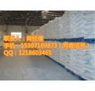 安徽氟化钙生产厂家价格