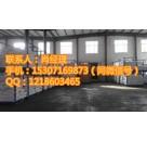 安徽氟化氢铵生产厂家价格