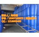 安徽氟硼酸生产厂家价格