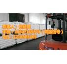安徽高效减水剂生产厂家价格
