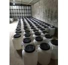 生活污水处理消泡剂