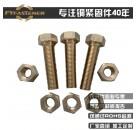 工厂直供QAl9-4铝青铜螺母 QAl10-4-4铝青铜螺帽