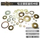 厂家直供CuAl10Ni5Fe5铝青铜平垫