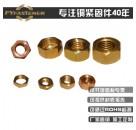 厂家供应CuAl10Fe3铝青铜螺母 CuSi3Mn1