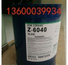 道康宁6040偶联剂玻璃五金塑料附着力促进剂