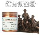 水性油漆涂料水性油墨水性铜金粉铜金浆方法