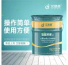 环氧富锌底漆具有阴极保护作用防腐/防锈/耐磨损性能厂家直销