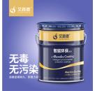 环氧磷酸锌底漆新品批发价格钢结构钢架用的环氧磷酸锌底漆