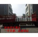 锦州石化异丙醇生产厂家直销
