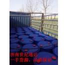 进口二氯乙烷生产厂家直销