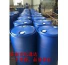 石大胜华碳酸二甲酯优级品现货
