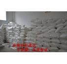 山东五氧化二磷厂家直销 干燥剂专用