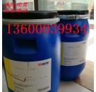 有机红黄酞青颜料分散剂D156