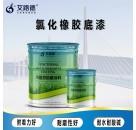 水闸专用氯化橡胶防腐涂料