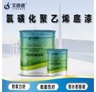 耐强酸强碱化工厂专用重防腐涂料