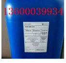 迪高270有机硅基材润湿剂 渗透好防止缩孔起泡低