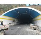 隧道防火涂料的施工  白沙龙涂料  厂家直销  价格美丽