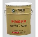 一力涂料水性醇酸漆无污染厂家直销