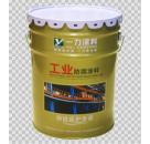 一力涂料有机硅耐高温漆厂家直销