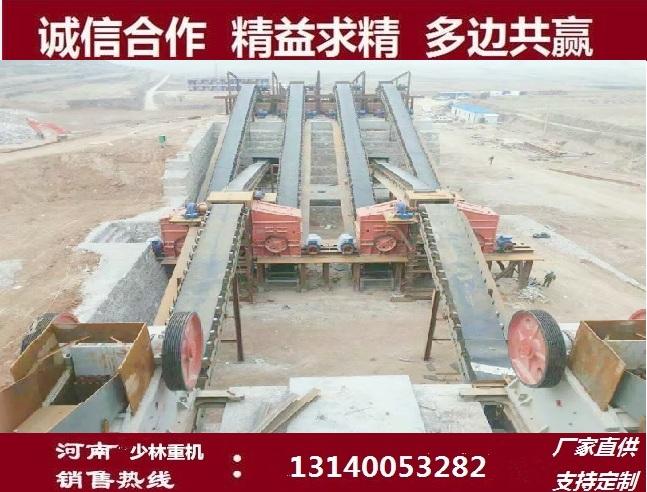 广西南宁新型制砂设备棒磨机项目厂家