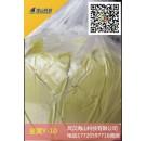 热敏染料黄色显色剂黄色素,36886-76-7