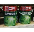 纳米空气净化涂料 用汇精 纳米二氧化钛